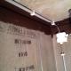 waterdicht-aansluiten-beton